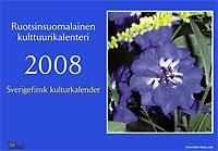 Sverigefinsk kulturkalender 2008