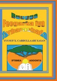 Buugga Feegarka iyo farbarashade