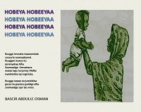 Hobeya Hoobeeyaa