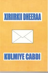 Omslag till Xiriirkii Dheeraa