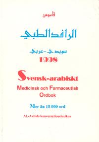 Medicinisk och farmaceutisk ordbok