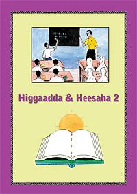 Higgaadda & Heesaha 2