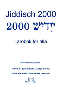 Jiddisch 2000