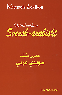 Minilexikon Svensk-arabiskt
