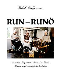 Run-Runö