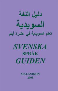 Svenska språkguiden