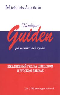 Vardags-guiden - ryska