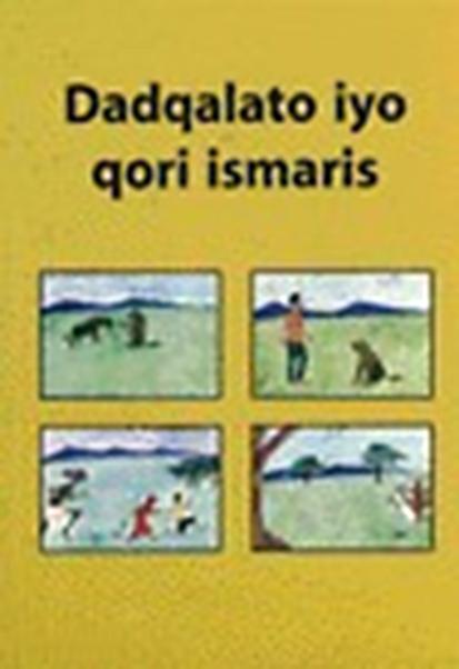 Dadqalato iyo qori ismaris