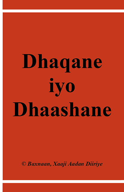 Dhaqane iyo Dhaashane