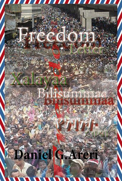 Omslag till Freedom Letter