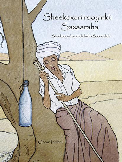Sheekoxariiroo-<br>yinkii  Saxaaraha