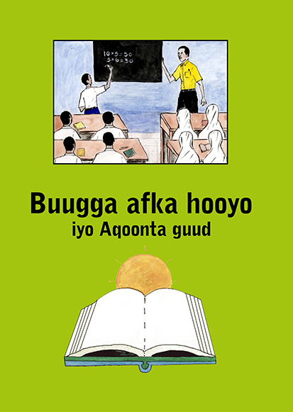 Buugga afka hooyo iyo aqoonta guud