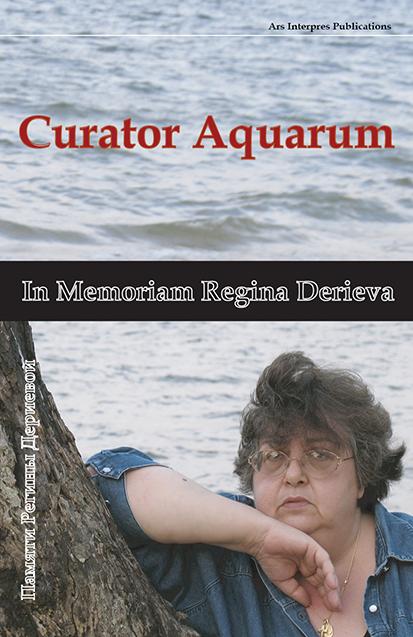 Curator Aquarum