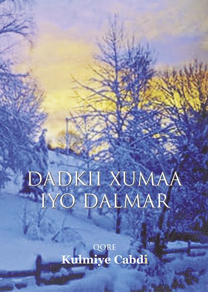 Dadkii Xumaa  iyo Dalmar