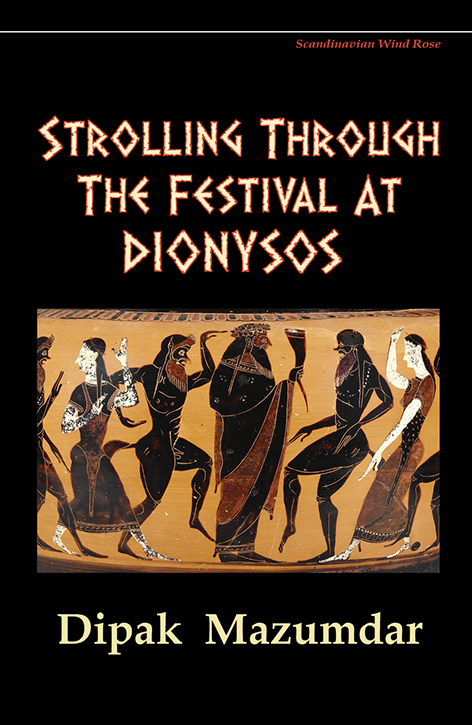 Strolling Trough The Festival At Dionysos