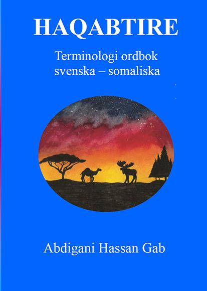 Haqabtire