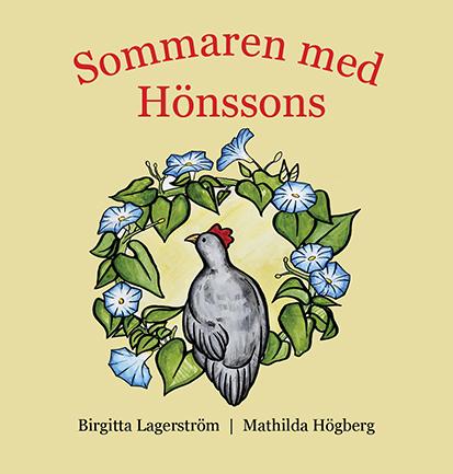 Sommaren med Hönssons