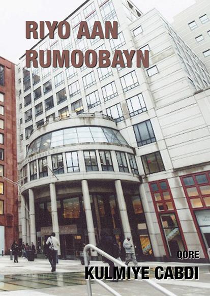 Riyo aan Rumoobayn