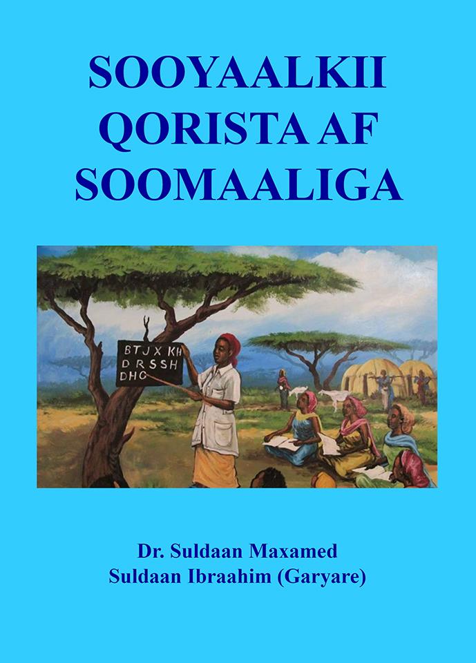 Omslag till Sooyalkii Qorista af Soomaaliga