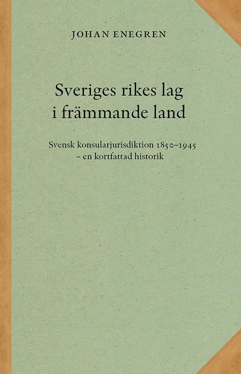 Sveriges rikes lag i främmande land