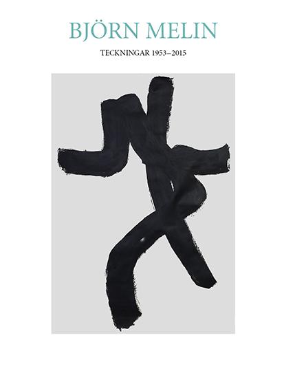 Omslag till Teckningar 1953–2015