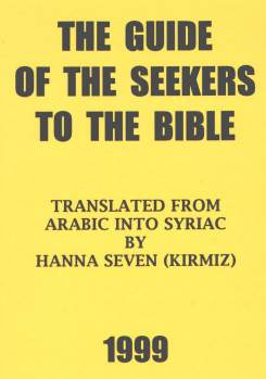 Omslag till The guide of the seekers to the bible